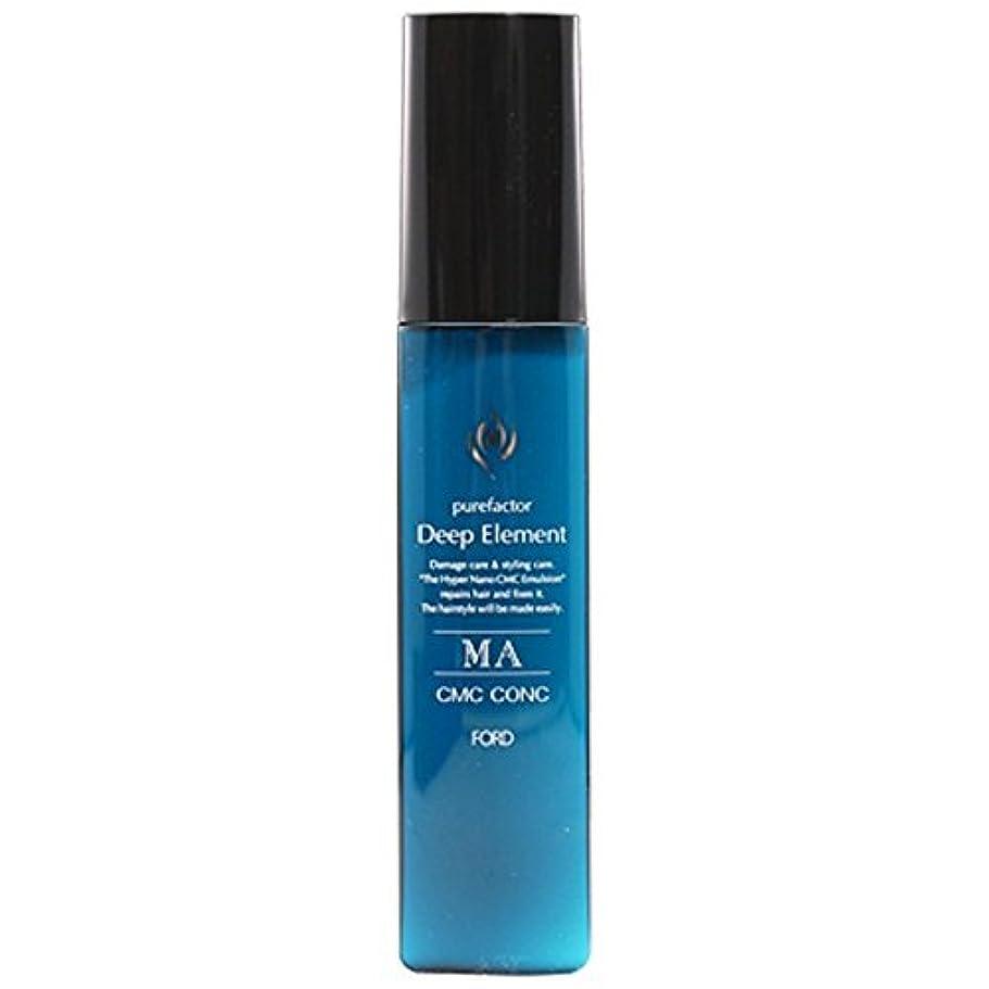 長くするアジア人忠誠フォードヘア化粧品 ディープエレメント MA CMCコンク 90g