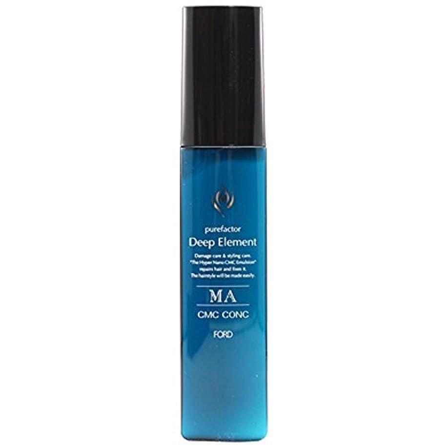成果姿を消す克服するフォードヘア化粧品 ディープエレメント MA CMCコンク 90g