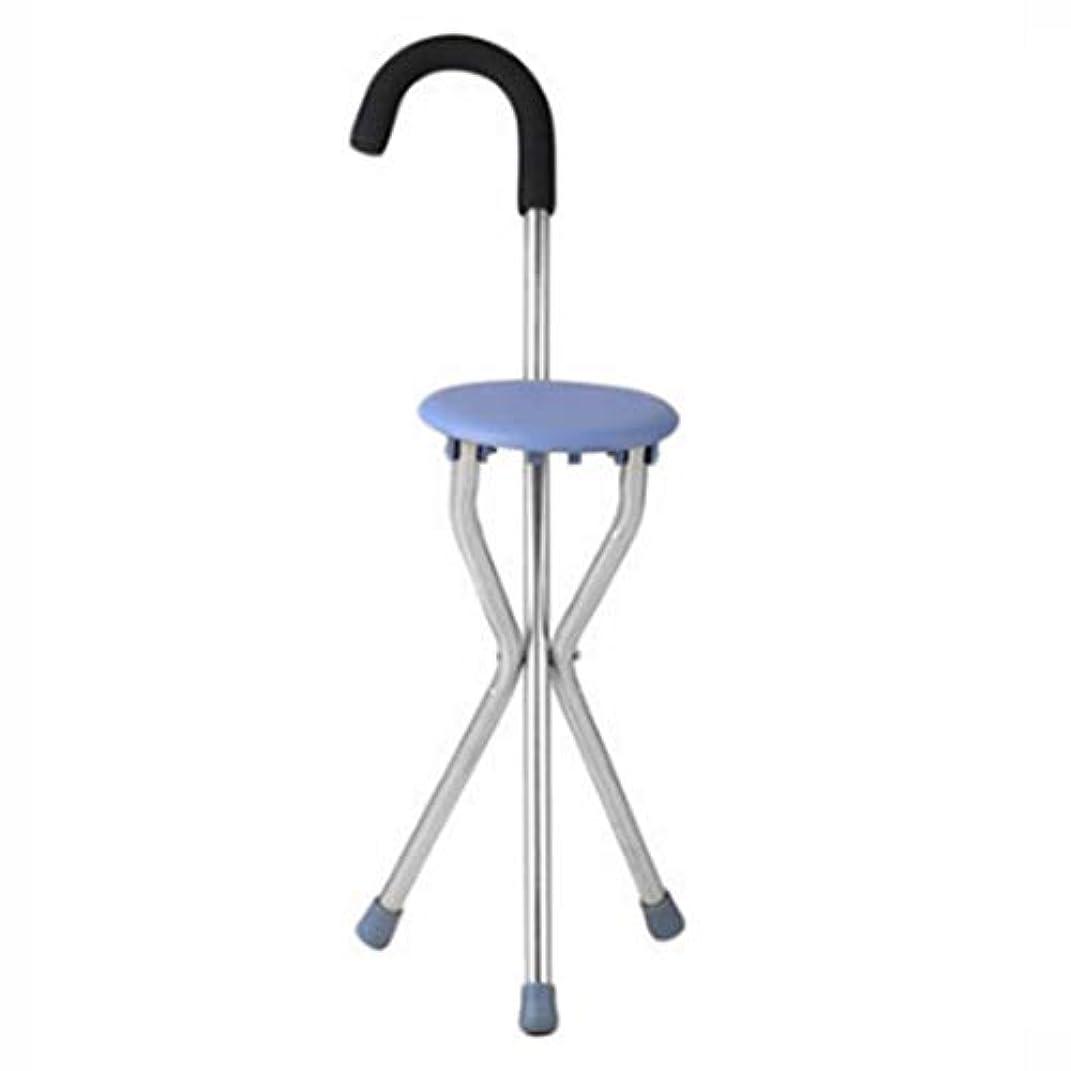 キャンセル防衛ドレスFISHD高齢者杖椅子三脚松葉杖椅子ABS滑り止めパネルとフットパッドスポンジハンドル高齢者に適した歩行休憩、利便性