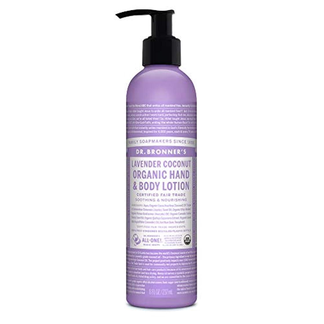 攻撃的霧石鹸Dr. Bronner's Organic Lavender Coconut Lotion 235 ml (並行輸入品)