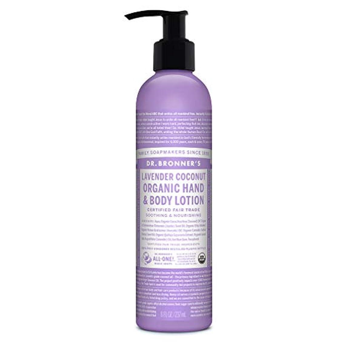 求人放出ステレオタイプDr. Bronner's Organic Lavender Coconut Lotion 235 ml (並行輸入品)