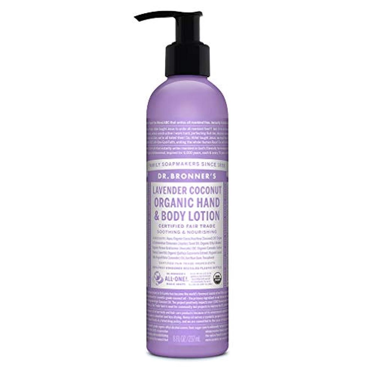 性的集中的なログDr. Bronner's Organic Lavender Coconut Lotion 235 ml (並行輸入品)
