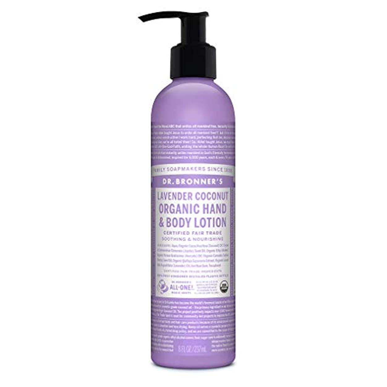 凍る国家匿名Dr. Bronner's Organic Lavender Coconut Lotion 235 ml (並行輸入品)