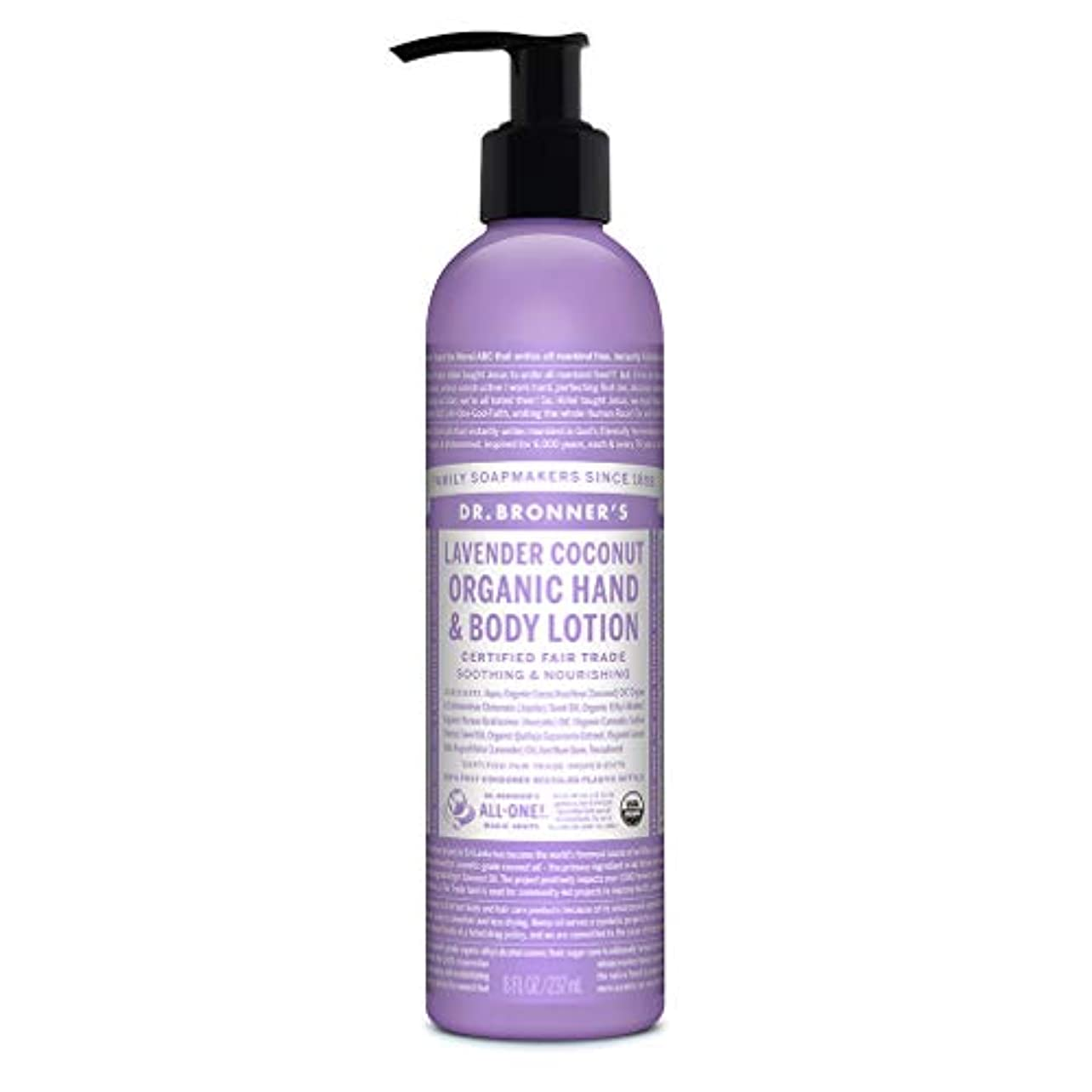 飛ぶみなさんがっかりするDr. Bronner's Organic Lavender Coconut Lotion 235 ml (並行輸入品)