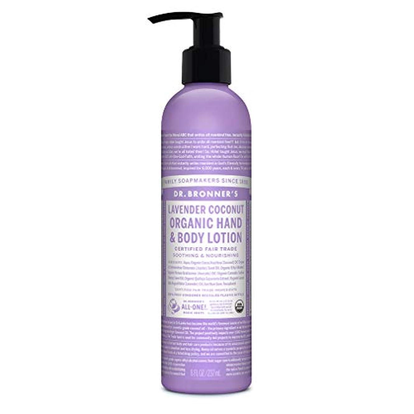 シティ誰バルーンDr. Bronner's Organic Lavender Coconut Lotion 235 ml (並行輸入品)