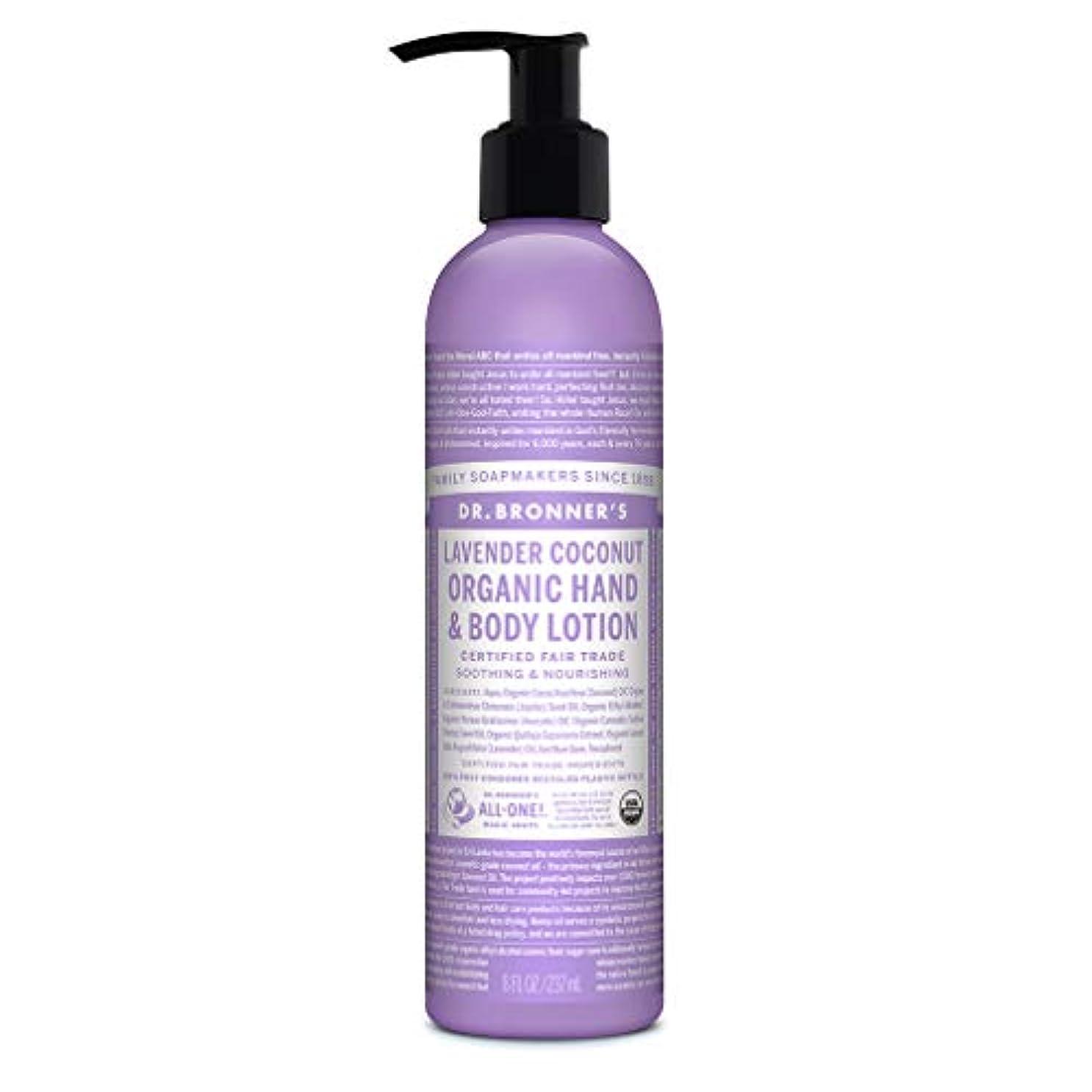海里適度にショートDr. Bronner's Organic Lavender Coconut Lotion 235 ml (並行輸入品)
