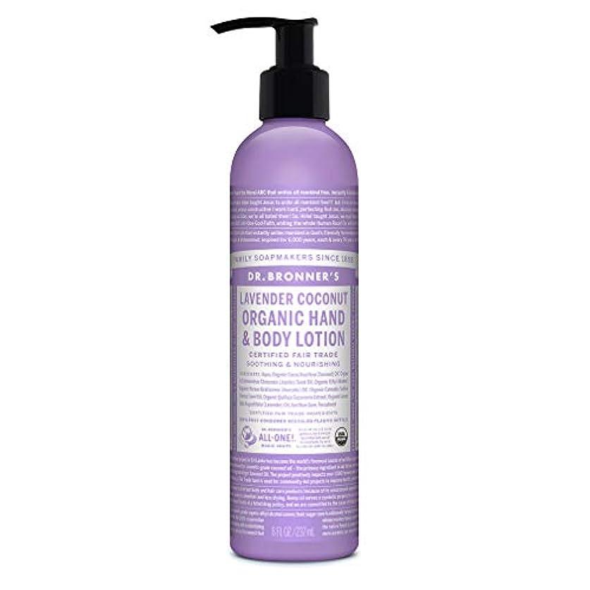 収まる熟達老人Dr. Bronner's Organic Lavender Coconut Lotion 235 ml (並行輸入品)