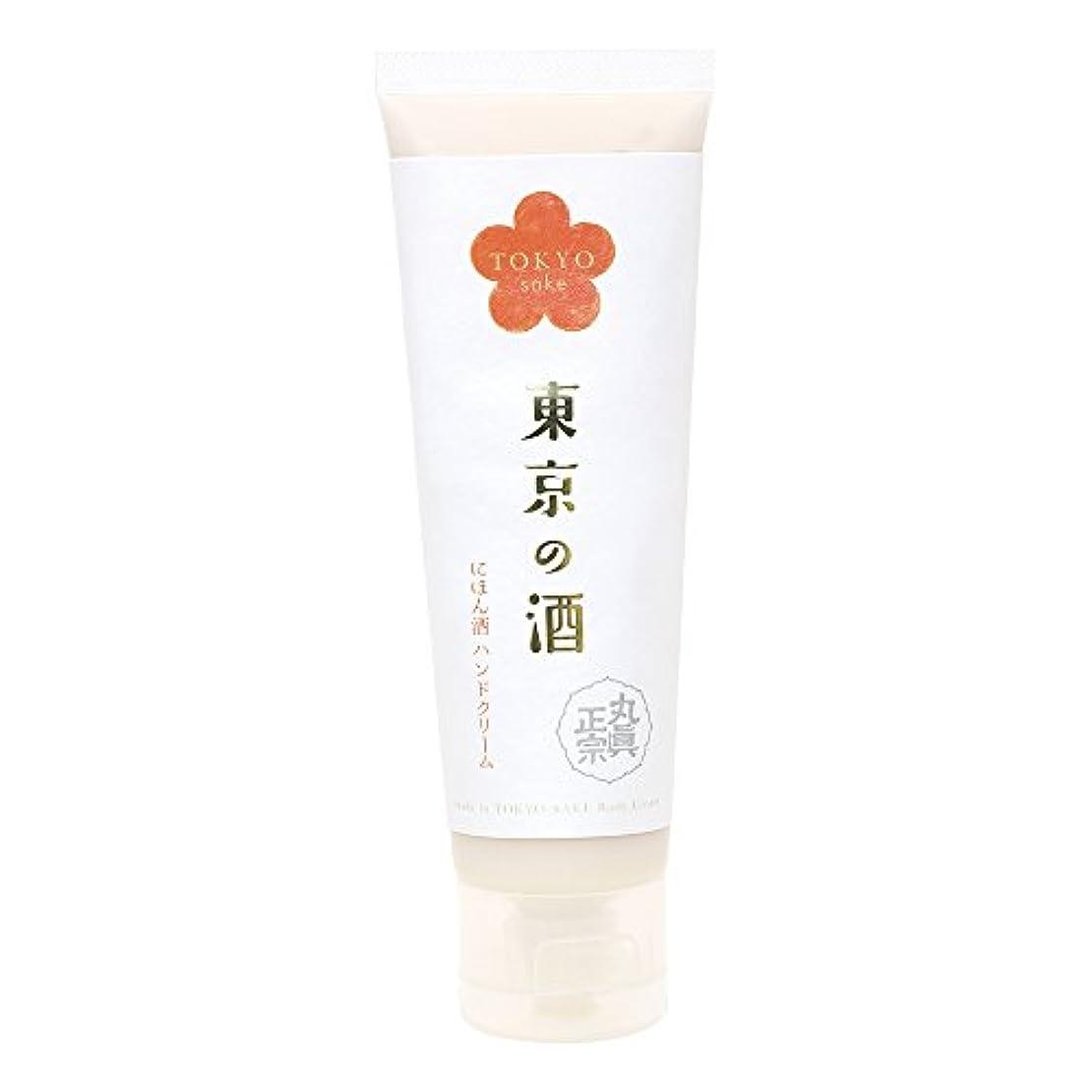 願うスイガウンノルコーポレーション 東京の酒 ハンドクリーム OB-TKY-2-1 65~70g