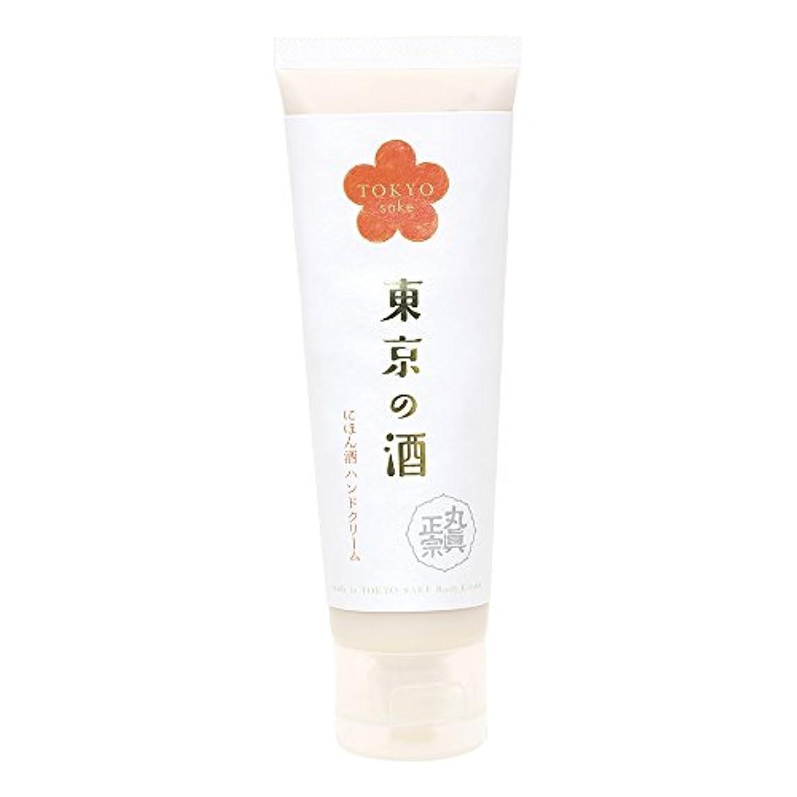 リングレット比較鼻ノルコーポレーション 東京の酒 ハンドクリーム OB-TKY-2-1 65~70g
