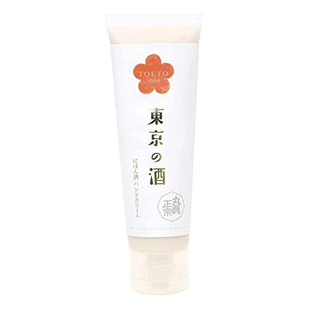不公平洗練されたフィードオンノルコーポレーション 東京の酒 ハンドクリーム OB-TKY-2-1 65~70g