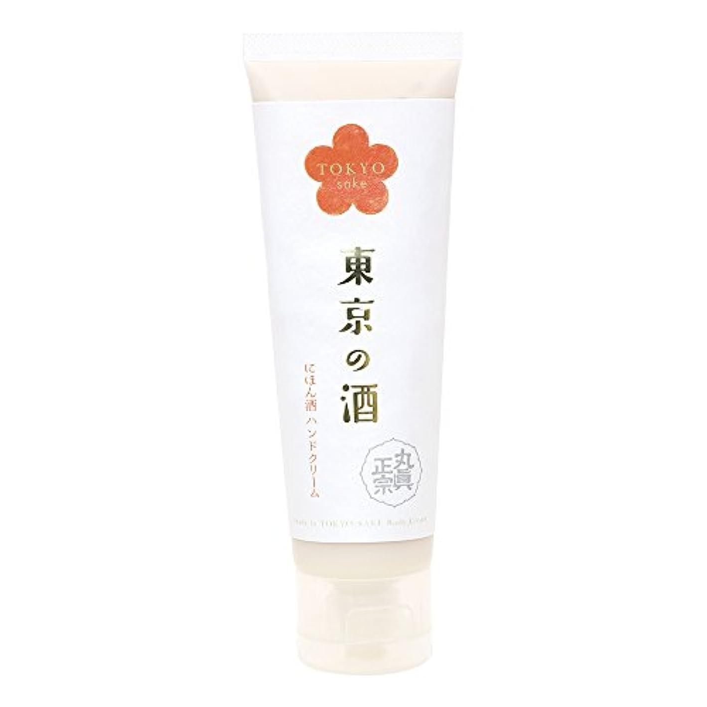 補助同情的師匠ノルコーポレーション 東京の酒 ハンドクリーム OB-TKY-2-1 65~70g