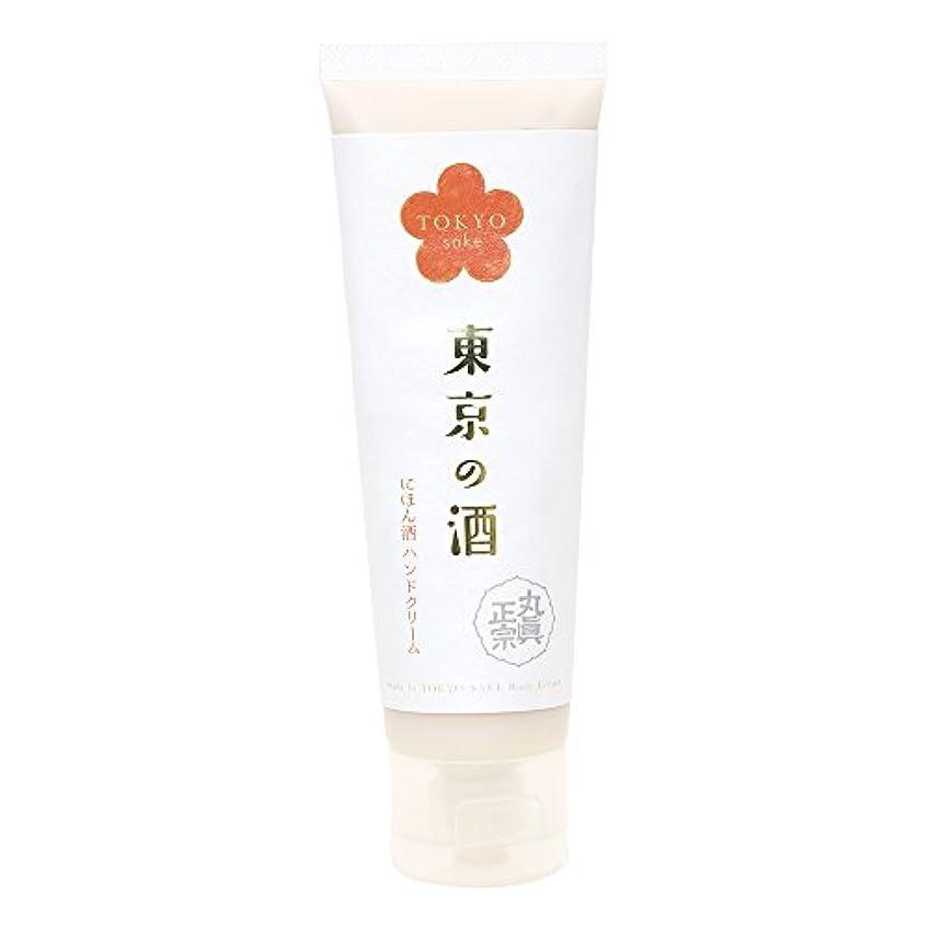 適度な増幅器責ノルコーポレーション 東京の酒 ハンドクリーム OB-TKY-2-1 65~70g