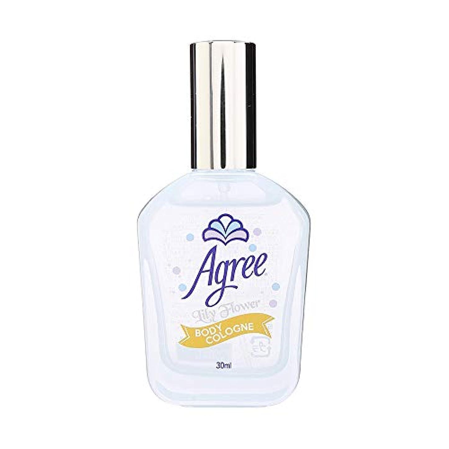 アルプス占めるからに変化するアグリー フレグランス ボディコロン リリーフラワーの香り 30mL