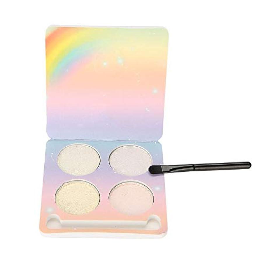 アイシャドウパレットマットグリッターパウダーアイ メイク化粧品 ツール&ブラシ 4カラー (01#)
