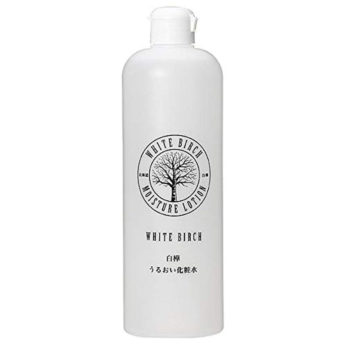 補充プット保守的北海道アンソロポロジー 白樺うるおい化粧水 500mL