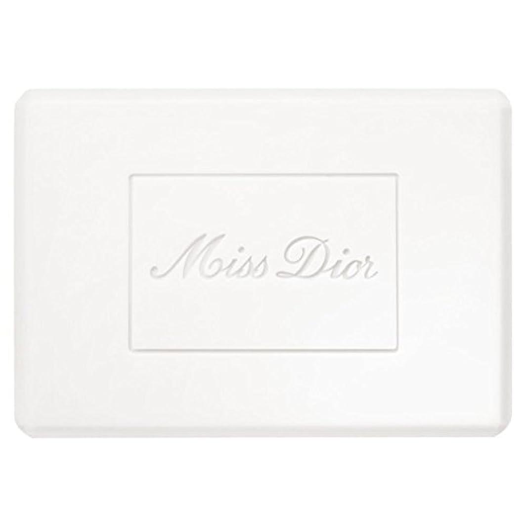 優越球体絞る[Dior] ディオールミスディオール石鹸150グラム - Dior Miss Dior Soap 150g [並行輸入品]