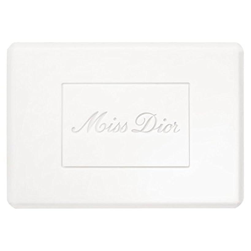 ステレオタイプ一握り打ち上げる[Dior] ディオールミスディオール石鹸150グラム - Dior Miss Dior Soap 150g [並行輸入品]