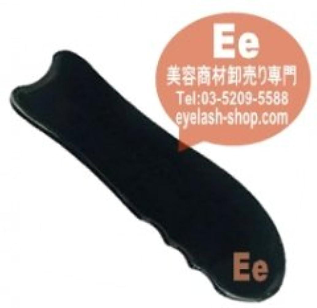 機密エッセンス陽気なかっさ板 カッサプレート 美容マッサージカッサ板 グアシャ板 水牛の角 A-02