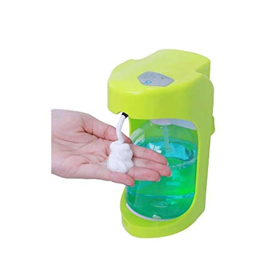 国籍フィード慎重にせっけん ソープディスペンサー自動ソープディスペンサー赤外線モーションセンサーリキッドハンズフリー自動ハンドサニタイザーディスペンサー 緑