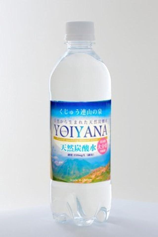 有毒なアーティファクトキャンペーン天然炭酸水 YOIYANA(よいやな) 500mlx24