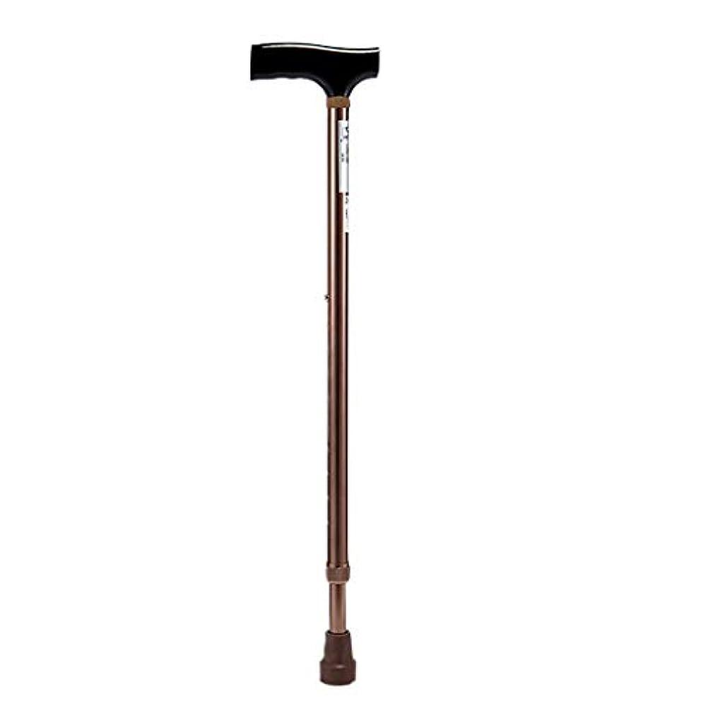 オートマトン通信網慢リトラクタブルウォーキングスティック、軽量高齢者の杖リトラクタブル10段落調整、柔軟性と耐久性のあるウォーキングエイドは、重さ100キロに耐えることができます (Color : A)