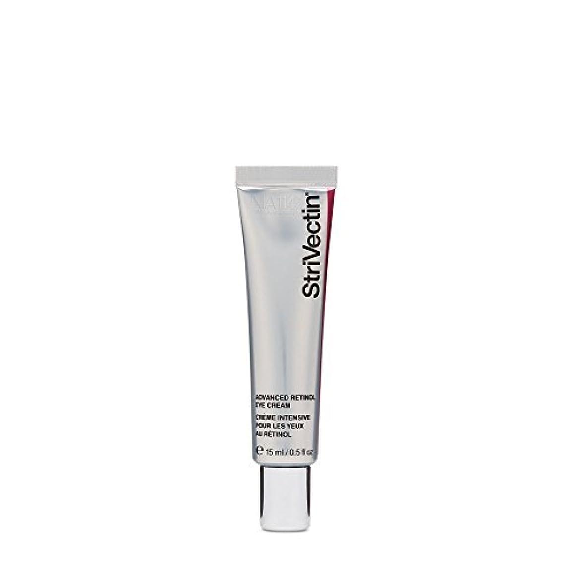 幾分上に築きます喜びストリベクチン StriVectin - Advanced Retinol Eye Cream 15ml/0.5oz並行輸入品