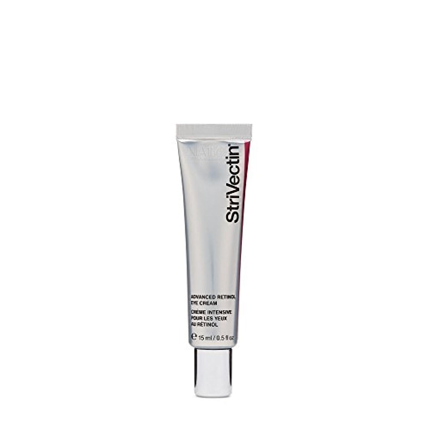 溶融細胞性交ストリベクチン StriVectin - Advanced Retinol Eye Cream 15ml/0.5oz並行輸入品