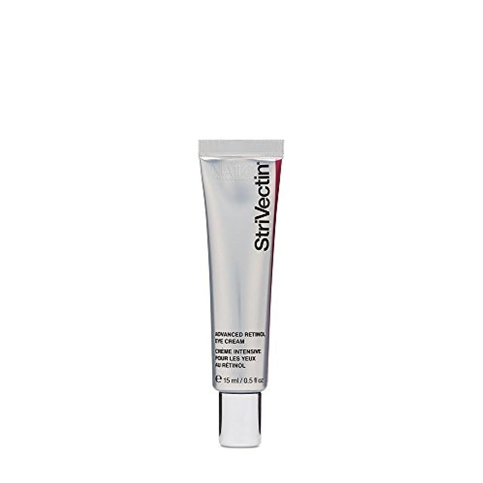 完了大混乱取り組むストリベクチン StriVectin - Advanced Retinol Eye Cream 15ml/0.5oz並行輸入品