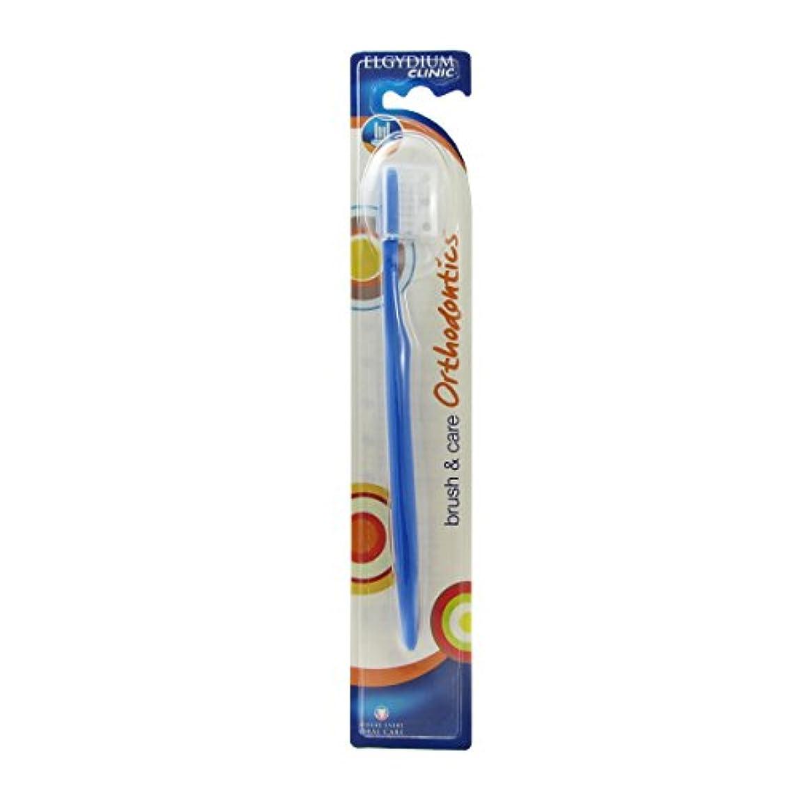 ピアース本質的に焦がすElgydium Clinic Orthodontics Orthodontic Medium Children Toothbrush [並行輸入品]