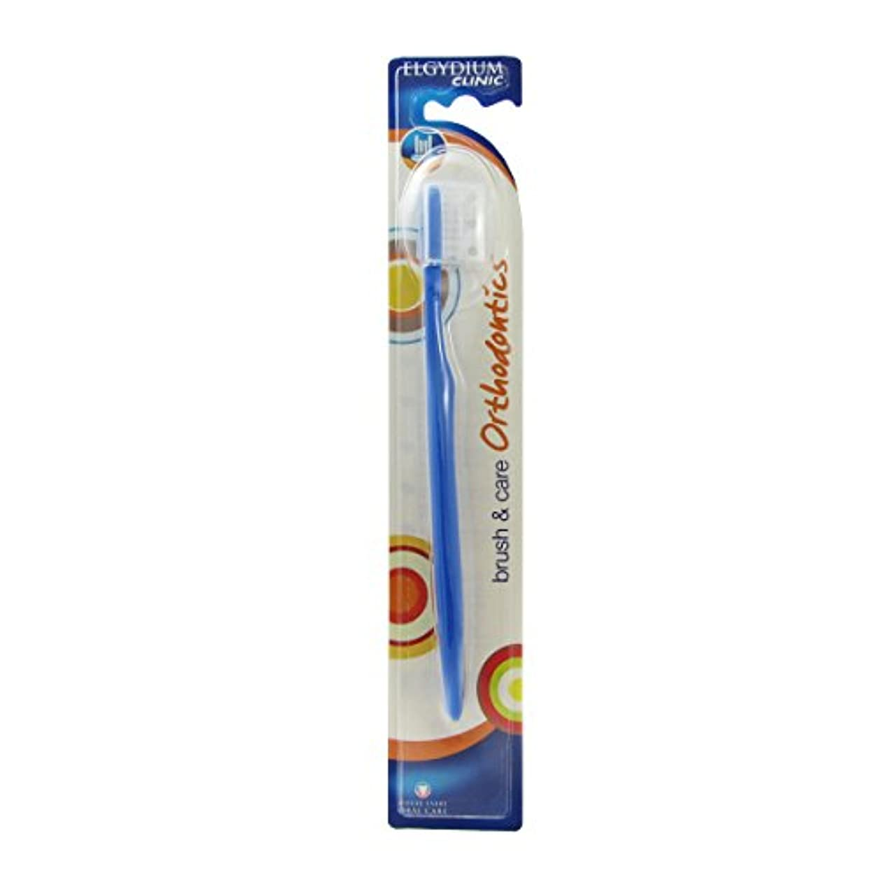 リボンがんばり続ける大量Elgydium Clinic Orthodontics Orthodontic Medium Children Toothbrush [並行輸入品]