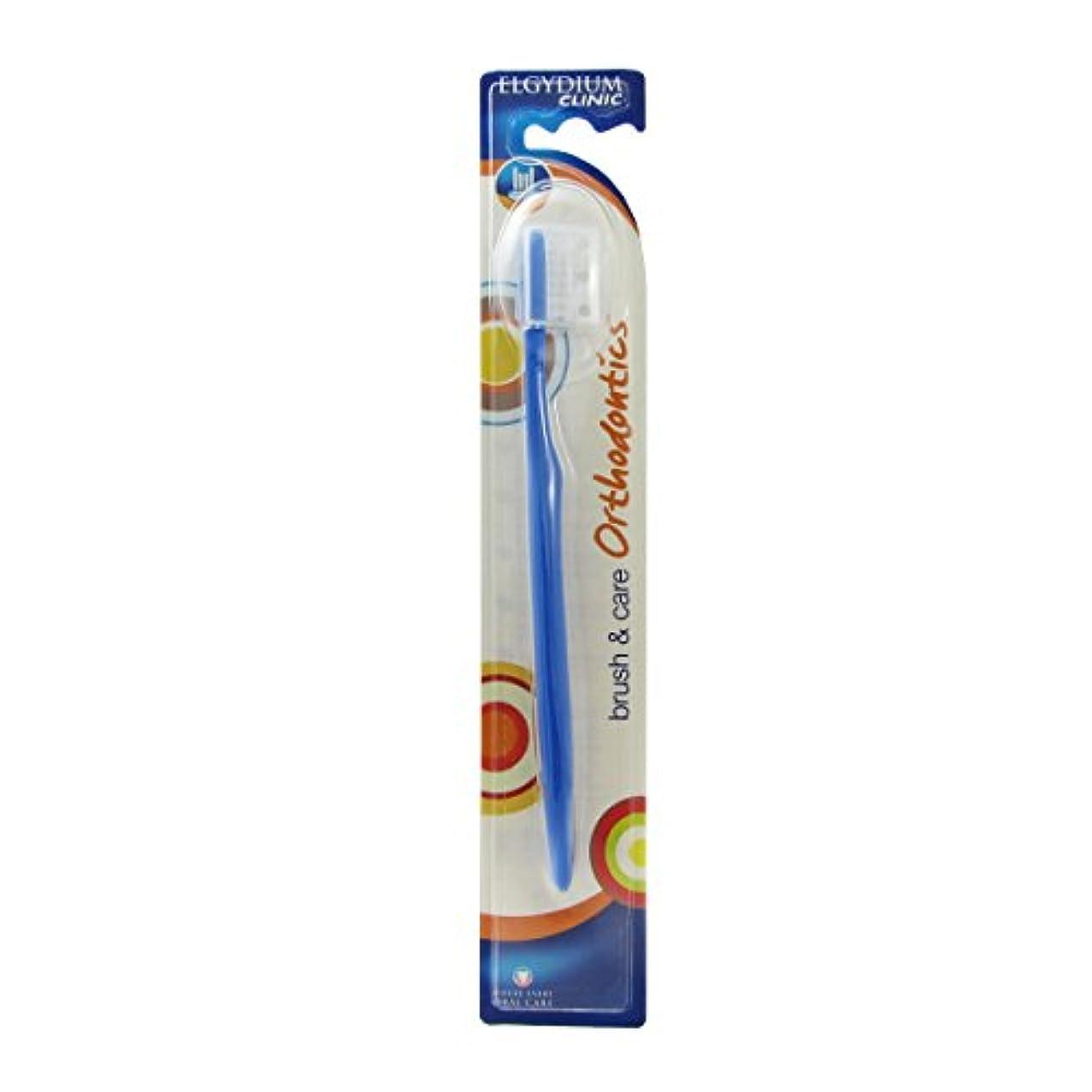 習慣パスポート論争的Elgydium Clinic Orthodontics Orthodontic Medium Children Toothbrush [並行輸入品]