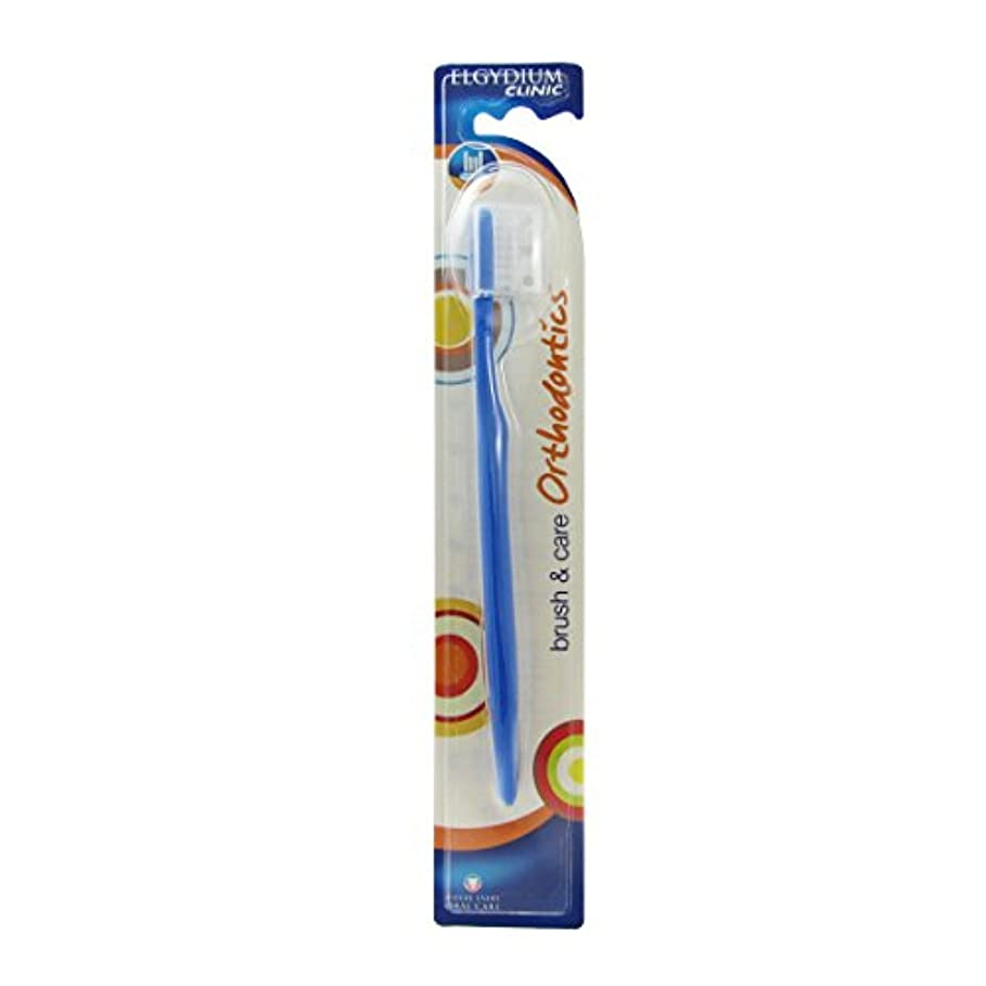 知恵遷移静かなElgydium Clinic Orthodontics Orthodontic Medium Children Toothbrush [並行輸入品]