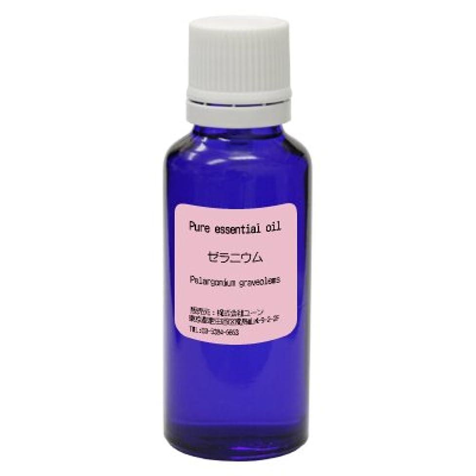オフセット補償高架ゼラニウムオイル 30ml ywoil:エッセンシャルオイル(精油)
