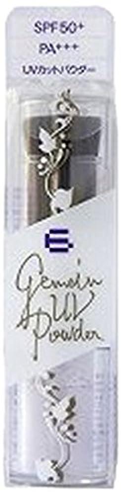 タイルほんの拡張ジェルニック ゲマインUVパウダー パープル 6g