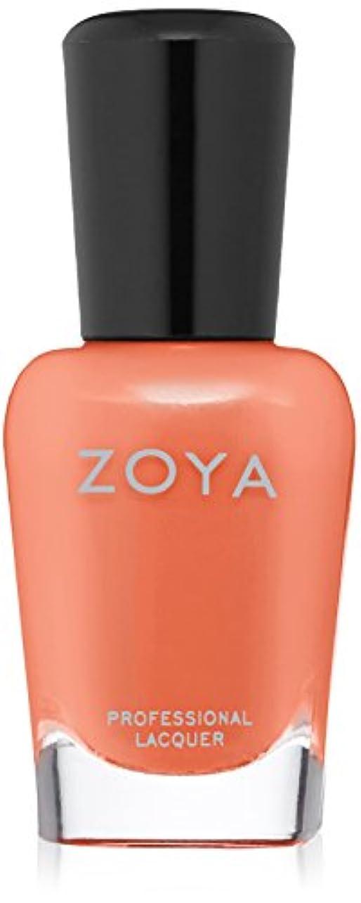 テンポ例示するベルZOYA ネイルカラー ZP896 CORA コラ 15ml マット 2017 Summer Collection「WANDERLUST」 爪にやさしいネイルラッカーマニキュア