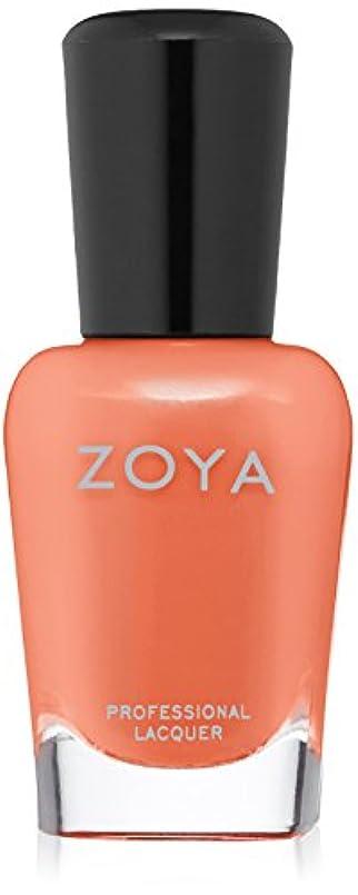 収容する盲目母ZOYA ネイルカラー ZP896 CORA コラ 15ml マット 2017 Summer Collection「WANDERLUST」 爪にやさしいネイルラッカーマニキュア