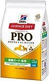 [子犬用] サイエンスダイエット<プロ> 犬用 健康ガード 発育 小粒 3.3kg