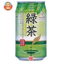 神戸居留地 緑茶 340ml 缶×24本