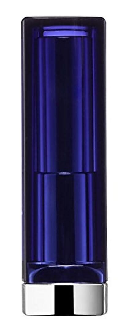 したがって数学優れたMaybelline Color Sensational The Loaded Bolds Lippenstift, Nr. 883 Orange Danger, für ultra-satte Lippenfarbe,...