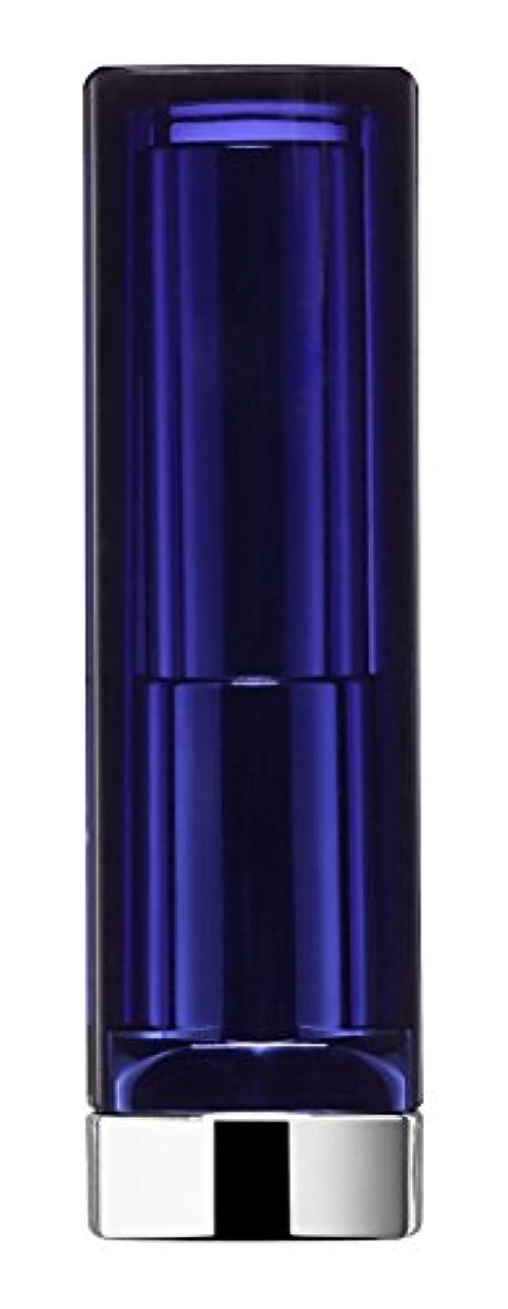 興味伝染性農場Maybelline Color Sensational The Loaded Bolds Lippenstift, Nr. 883 Orange Danger, für ultra-satte Lippenfarbe,...