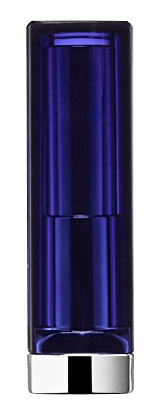 ナチュラルチャート関与するMaybelline Color Sensational The Loaded Bolds Lippenstift, Nr. 883 Orange Danger, für ultra-satte Lippenfarbe,...