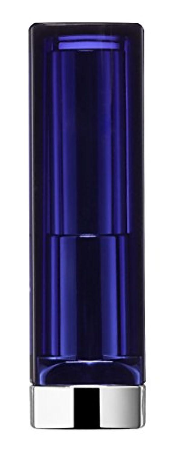 誘発するアーティキュレーションエントリMaybelline Color Sensational The Loaded Bolds Lippenstift, Nr. 883 Orange Danger, für ultra-satte Lippenfarbe,...