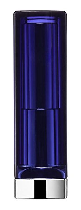 実際の接地意図Maybelline Color Sensational The Loaded Bolds Lippenstift, Nr. 883 Orange Danger, für ultra-satte Lippenfarbe,...