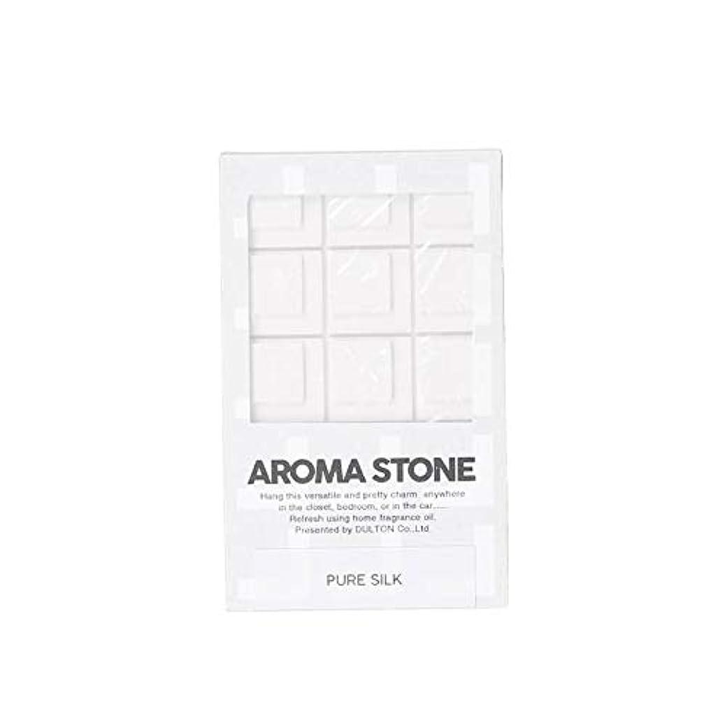 有名な再撮りエントリダルトン Aroma stone アロマストーン G975-1268 Pure silk