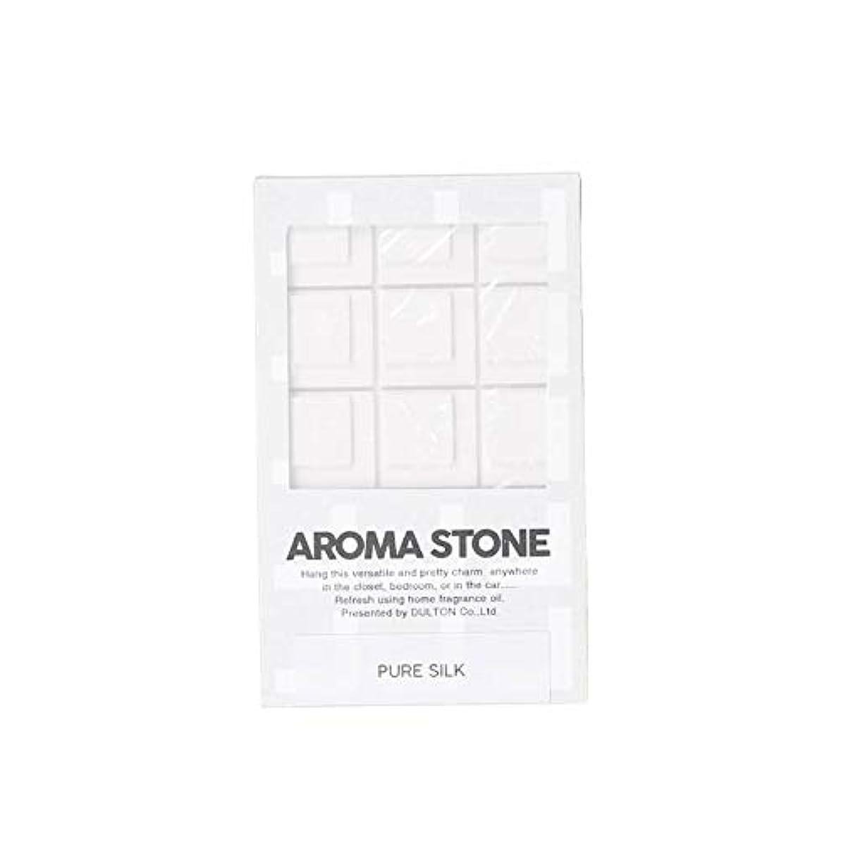 候補者幸運な蒸し器ダルトン Aroma stone アロマストーン G975-1268 Pure silk