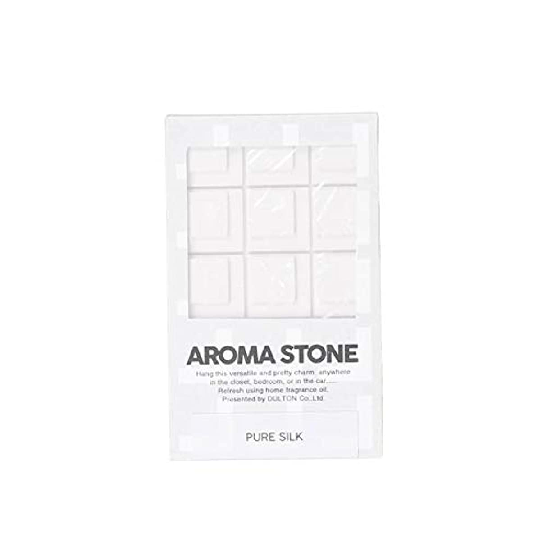 適用する系統的テーブルを設定するダルトン Aroma stone アロマストーン G975-1268 Pure silk