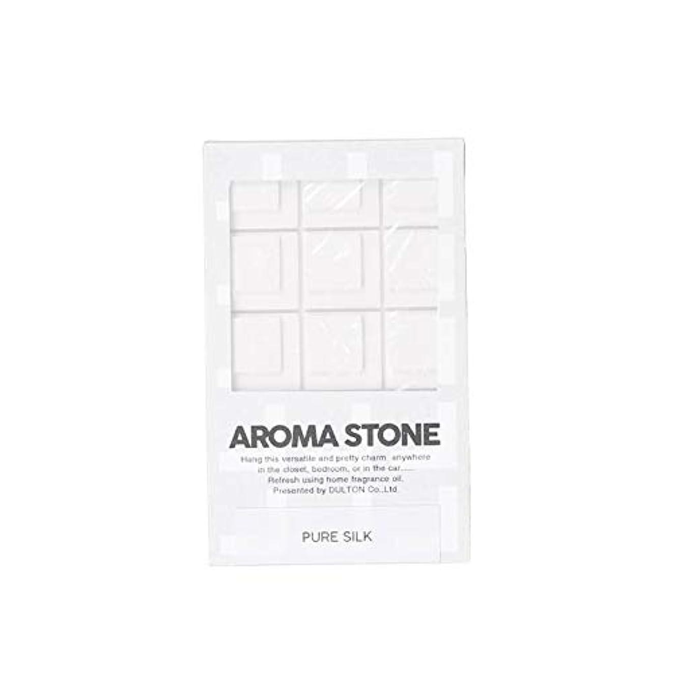 動的量で忌み嫌うダルトン Aroma stone アロマストーン G975-1268 Pure silk