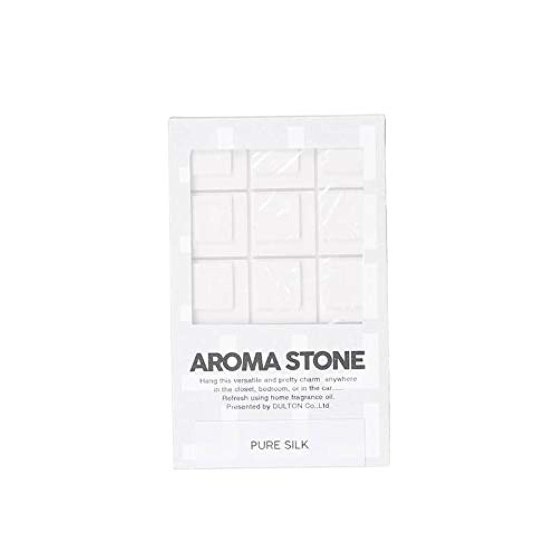 慣れるために頑固なダルトン Aroma stone アロマストーン G975-1268 Pure silk