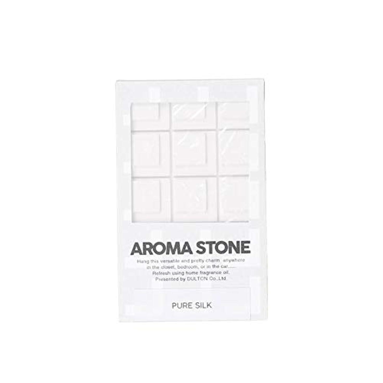 メディアブラウズカウンターパートダルトン Aroma stone アロマストーン G975-1268 Pure silk