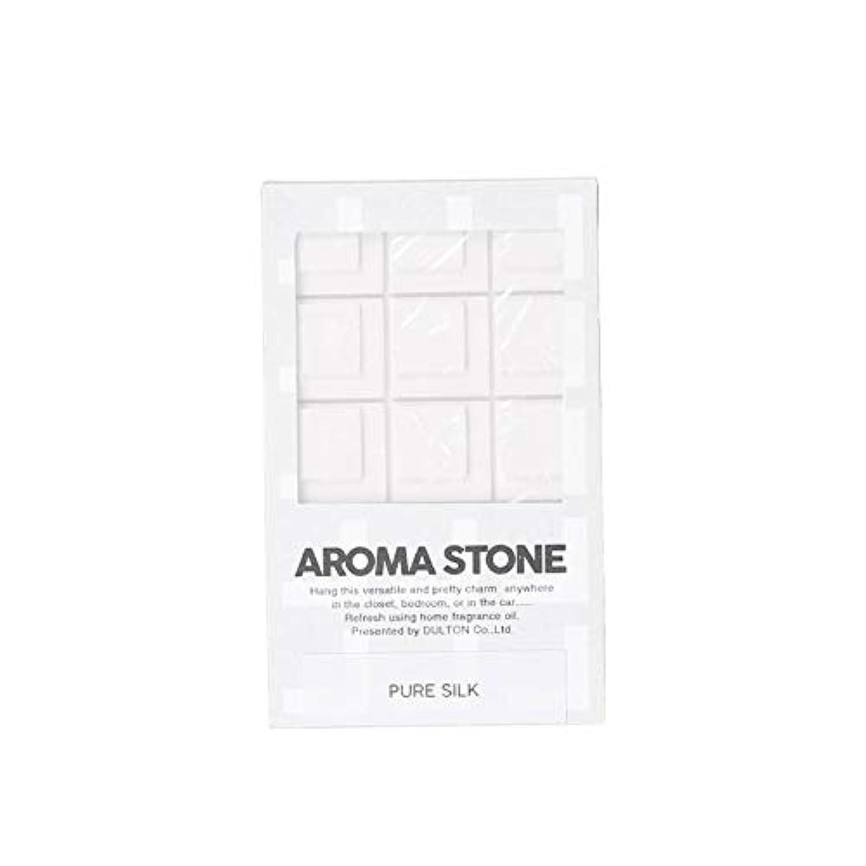 補助ふりをするリットルダルトン Aroma stone アロマストーン G975-1268 Pure silk